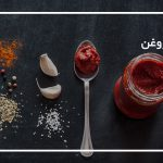 ریختن روغن در رب گوجه